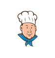 Chef Cook Happy Isolated Cartoon vector image vector image