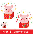find the differences children educational game vector image vector image