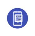 qr code and smart phone icon vector image