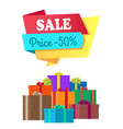 sale price 50 half cost special exclusive offer vector image vector image