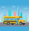 school bus and cityscape vector image vector image