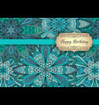 turquoise blue greeting template outer vector image vector image