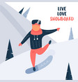 young snowboarder mountain sports activity vector image