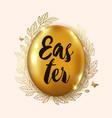 golden easter egg and leaves vector image