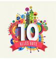 happy birthday 10 year card in german language vector image vector image