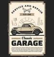 car repair spare parts spark plug engine piston vector image vector image