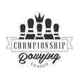 championship bowling league vintage label black vector image