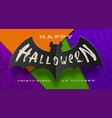 halloween brush calligraphy greeting on a vector image vector image