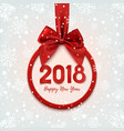 happy new year 2018 round banner vector image vector image