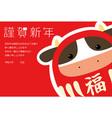 japanese new years card cute cow dharma in 2021