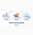 startup new business vector image