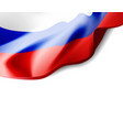 waving flag russia close-up with shadow on vector image vector image