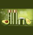 avocado creamand lotion realistic product vector image vector image