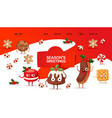 bakery website christmas campaign traditional vector image vector image