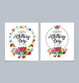 elegant happy mothers day cards with lettering vector image vector image