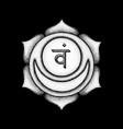 hand drawn chakra svadhishthana vector image vector image