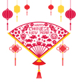 Papercut Fan Chinese New Year vector image