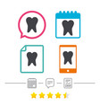 Tooth sign icon dental care symbol vector image