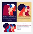 women community young multi ethnic profile vector image vector image