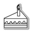 Delicious dessert cake vector image vector image