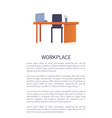 workplace design table with lamp comfortable chair vector image vector image