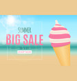 abstract summer sale background with ice cream vector image vector image