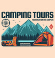 camping hiking and climbing travel tours vector image vector image