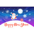 christmas card with santa claus on a blue vector image vector image