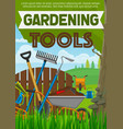 gardening tools poster with horticulture equipment vector image vector image