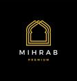 mihrab logo icon vector image vector image