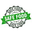 safe food stamp sign seal vector image vector image