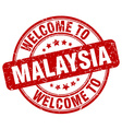 welcome to Malaysia vector image vector image