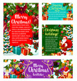 christmas holiday party invitations vector image vector image