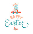 funny cute colorful greeting happy easter card vector image vector image