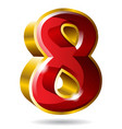 gold number 8 isolated on white background vector image vector image