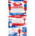 soccer sport banner with football stadium and ball vector image