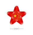 star with China flag colors and symbols vector image