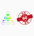 bright dotted engineer hierarchy icon and vector image vector image