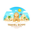 egypt travel pyramid traditional design vector image