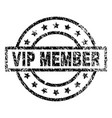 scratched textured vip member stamp seal vector image