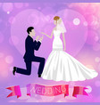 wedding couple newly married weds bride and vector image vector image