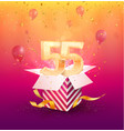 55th years anniversary design element vector image vector image