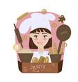 baker - the seller of bread vector image