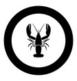 craw fish icon black color in circle vector image vector image