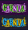 banners for carnival vector image vector image