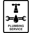 icon of plumbing service vector image vector image