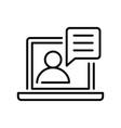 monochrome online mentoring icon vector image