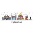 outline hyderabad india city skyline with color vector image vector image