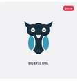 two color big eyes owl icon from animals concept vector image