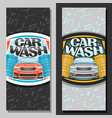 banners for automatic car wash vector image vector image